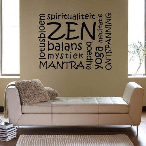 Tekststicker Zen